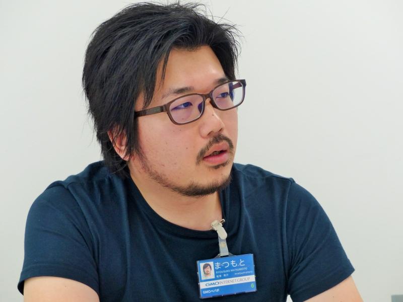 GMOペパボ研究所主席研究員/GMOペパボ株式会社シニア・プリンシパルエンジニアの松本亮介氏