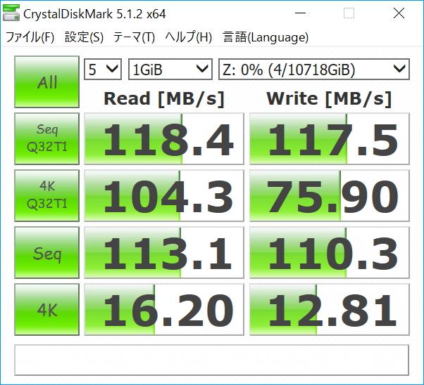 CrystarlDiskMarkの結果