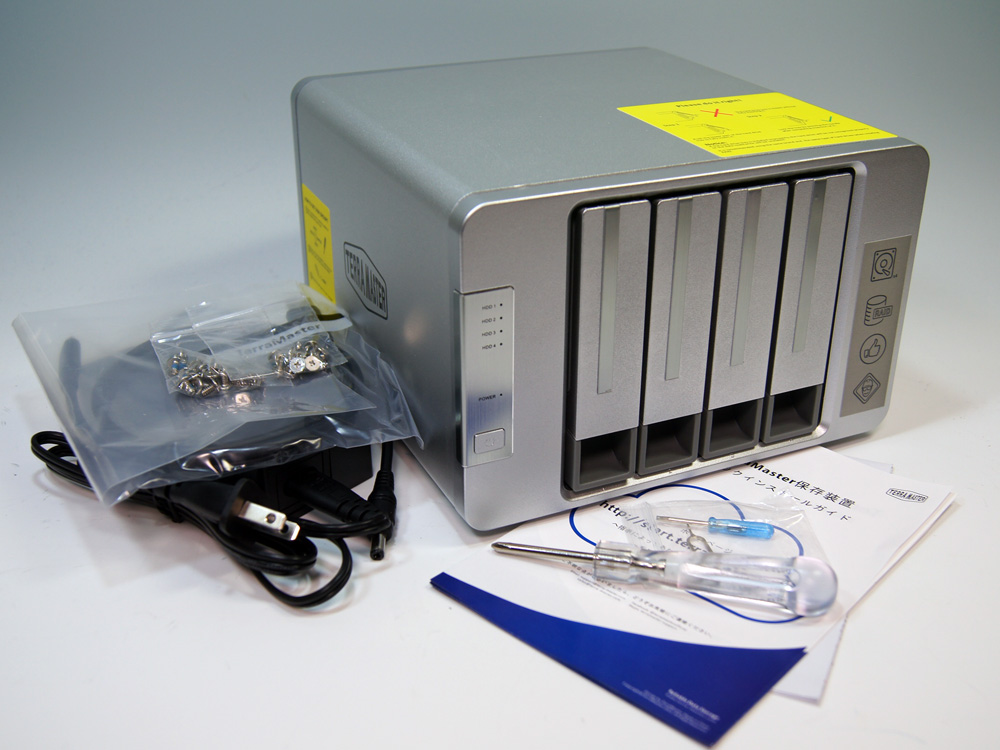 TerraMaster「D4-310」。USB 3.0接続となる4ベイのDAS