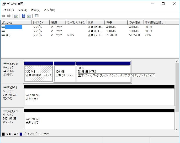 PCからは通常の外付けHDDとして認識される。RAID構成の場合2台のHDDとして認識される