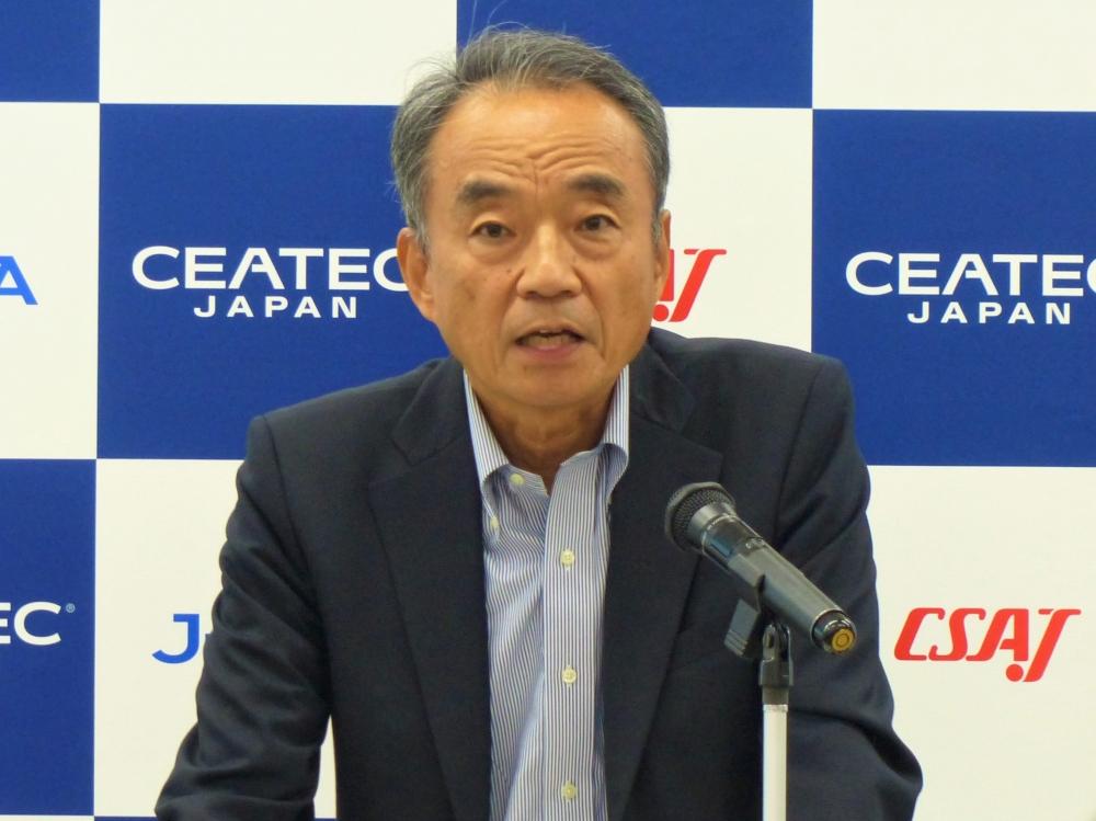 一般社団法人情報通信ネットワーク産業協会(CIAJ)の専務理事の片山泰祥氏