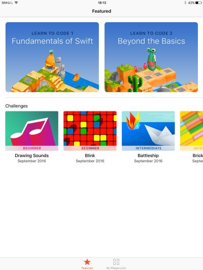 Apple、プログラミング言語「Swift」の学習用ツール「Swift Playgrounds」をiOS 10搭載iPad向けに提供