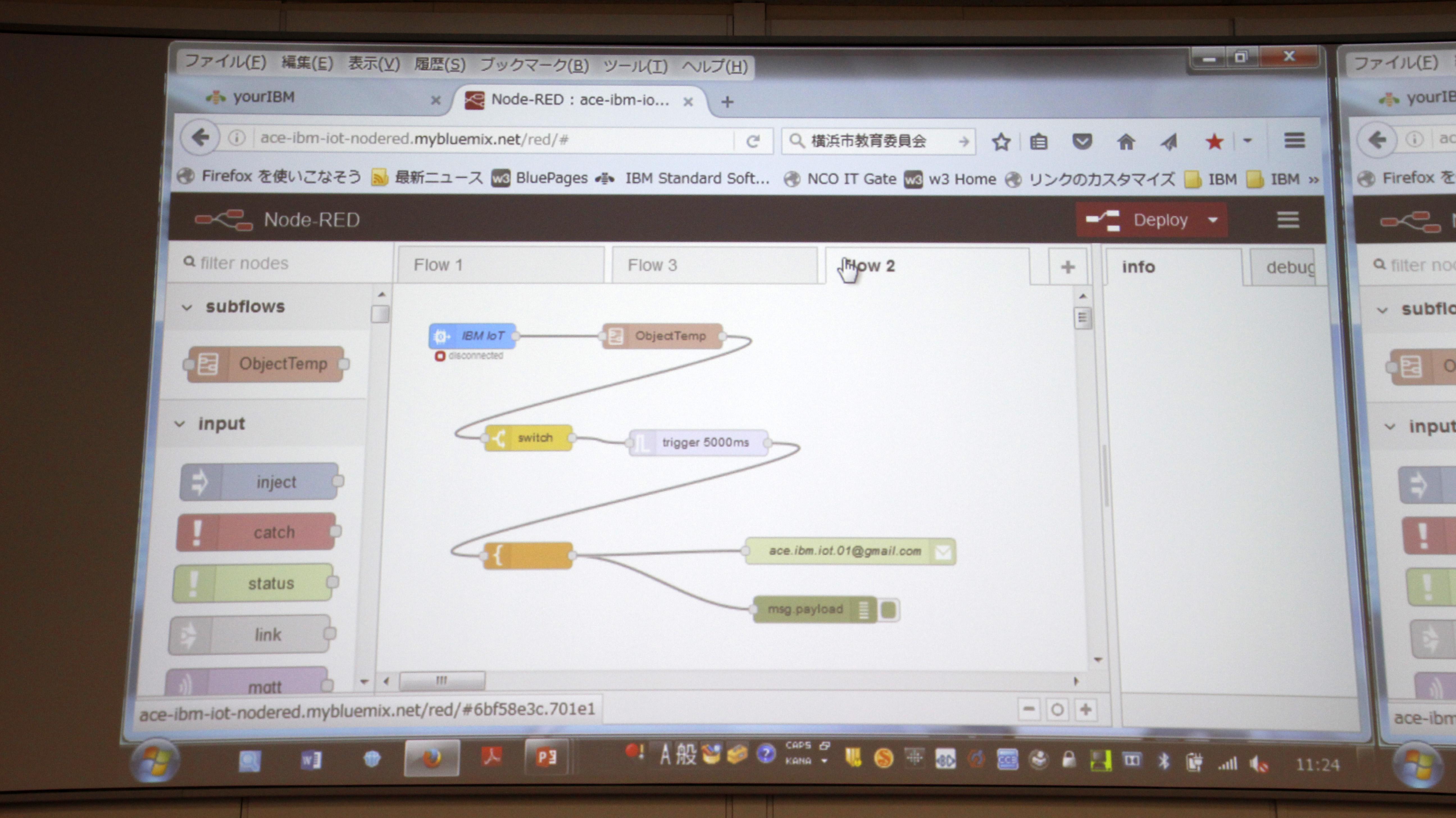 「Node-RED」の動作画面。タグ同士をつなぎ合わせてプログラミングを組んでいく