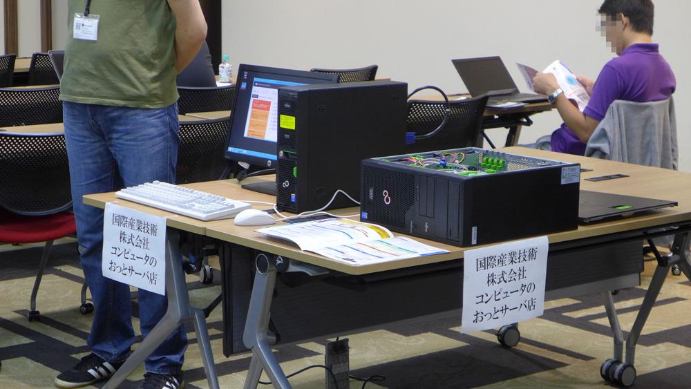 国際産業技術株式会社「コンピュータのおっとサーバ店」で取り扱っているサーバーを展示