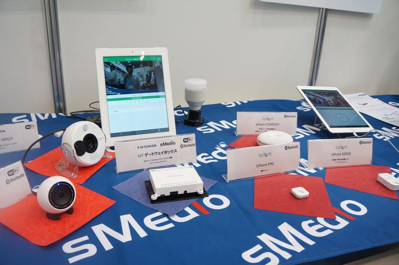 IoTゲートウェイボックスを使ったIoTソリューションの例