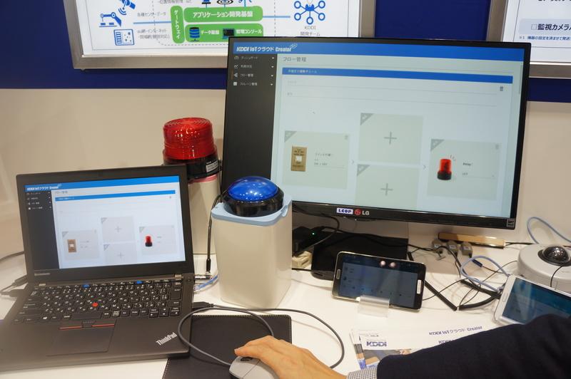 KDDI内部で開発使う処理フロー定義ツールと、スイッチとランプをつなげる例