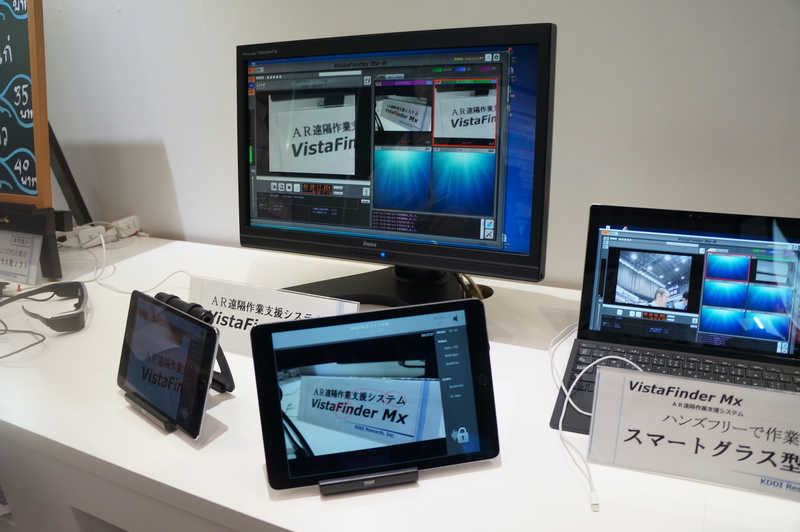 リモートの作業者のスマートグラスから届いた映像を見て指示する「VistaFinder Mx」