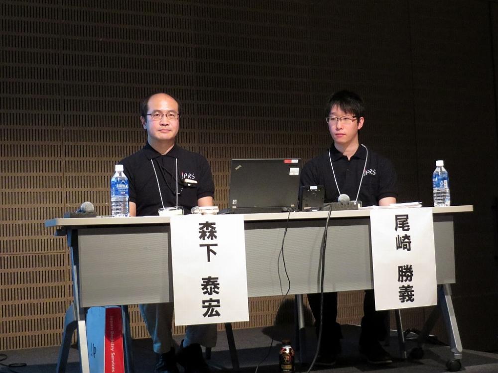 講師を務めた、株式会社日本レジストリサービス広報宣伝室の森下泰宏氏とシステム部の尾崎勝義氏