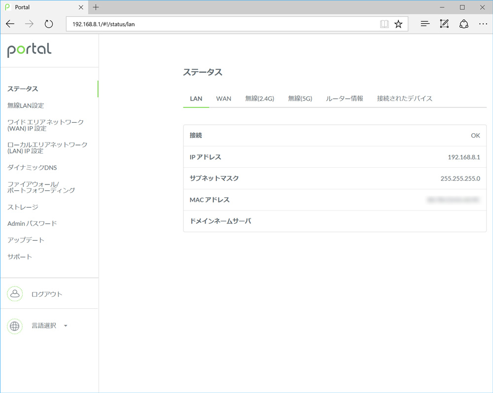 シンプルなWeb GUI。admin/passwordの初期設定、毎回切り替える必要がある言語設定が難点
