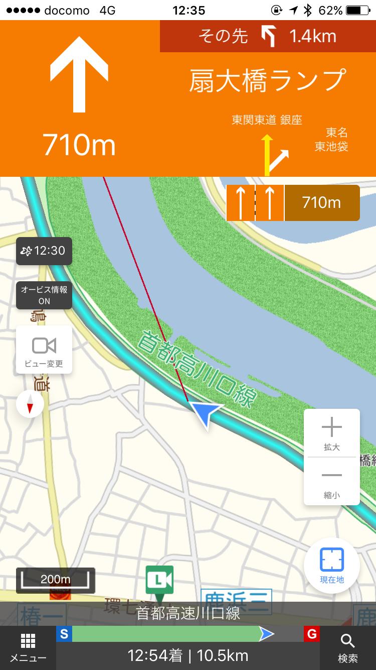 高速道路のナビ画面