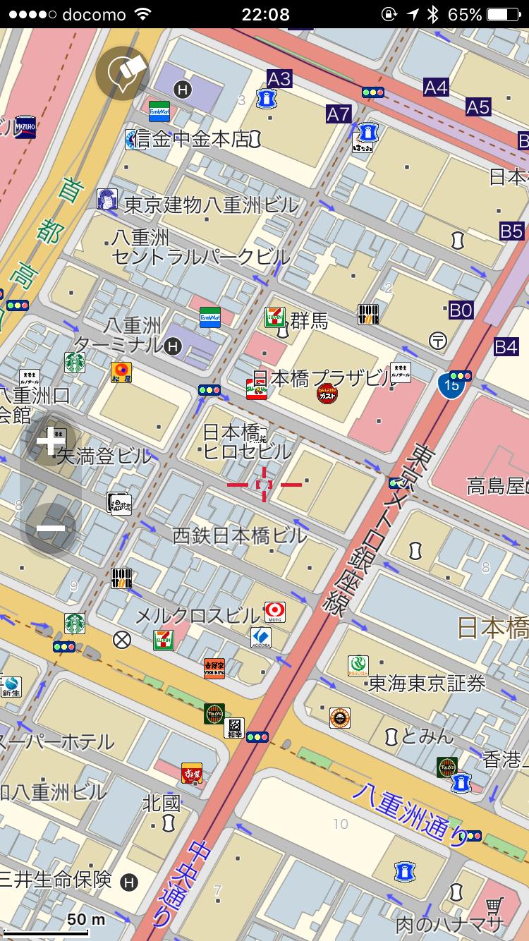 旧版のiOS用アプリ「MapFan+」