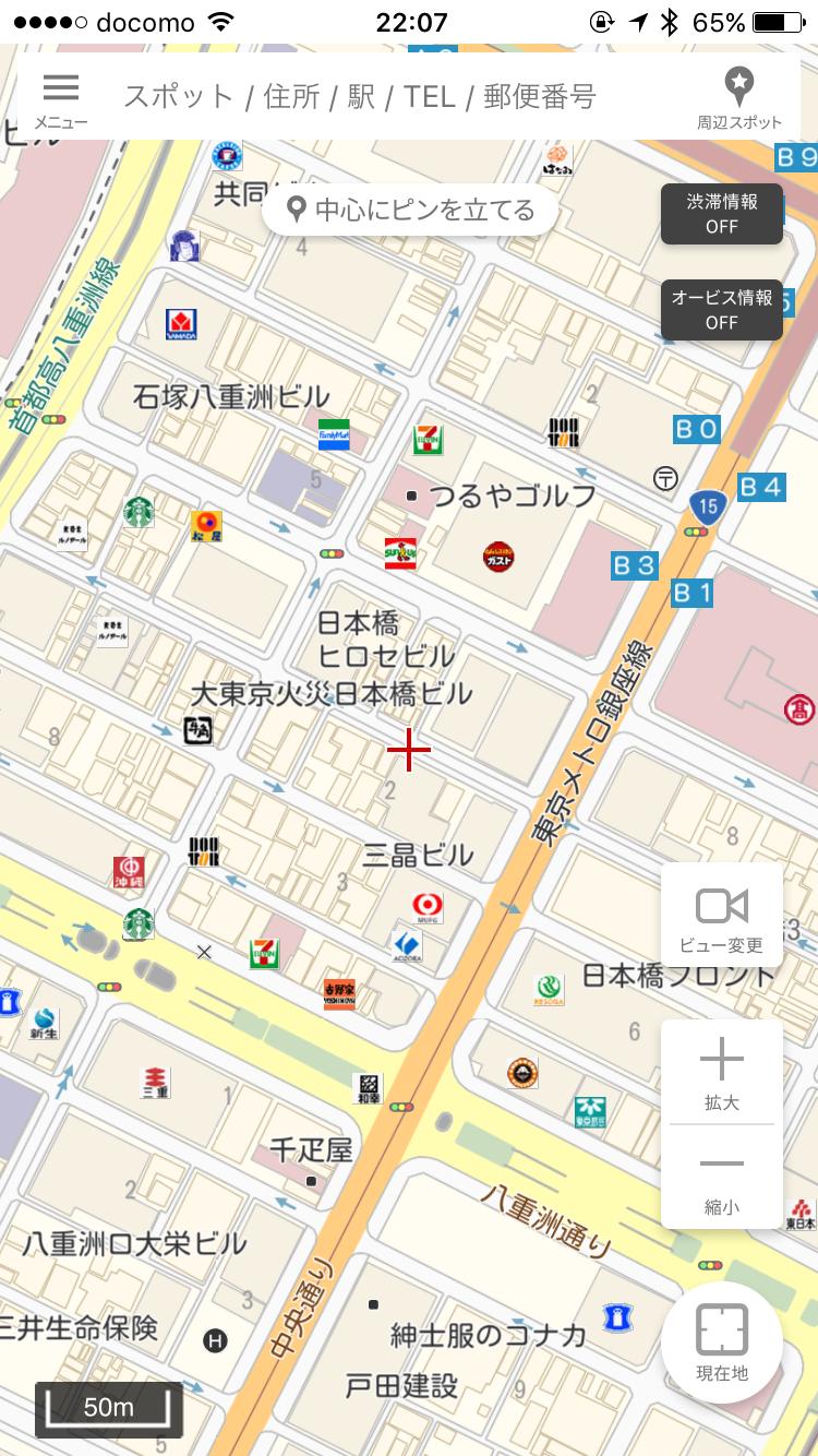 「MapFan+」に比べて色使いがかなり変わった「MapFan」の地図画面