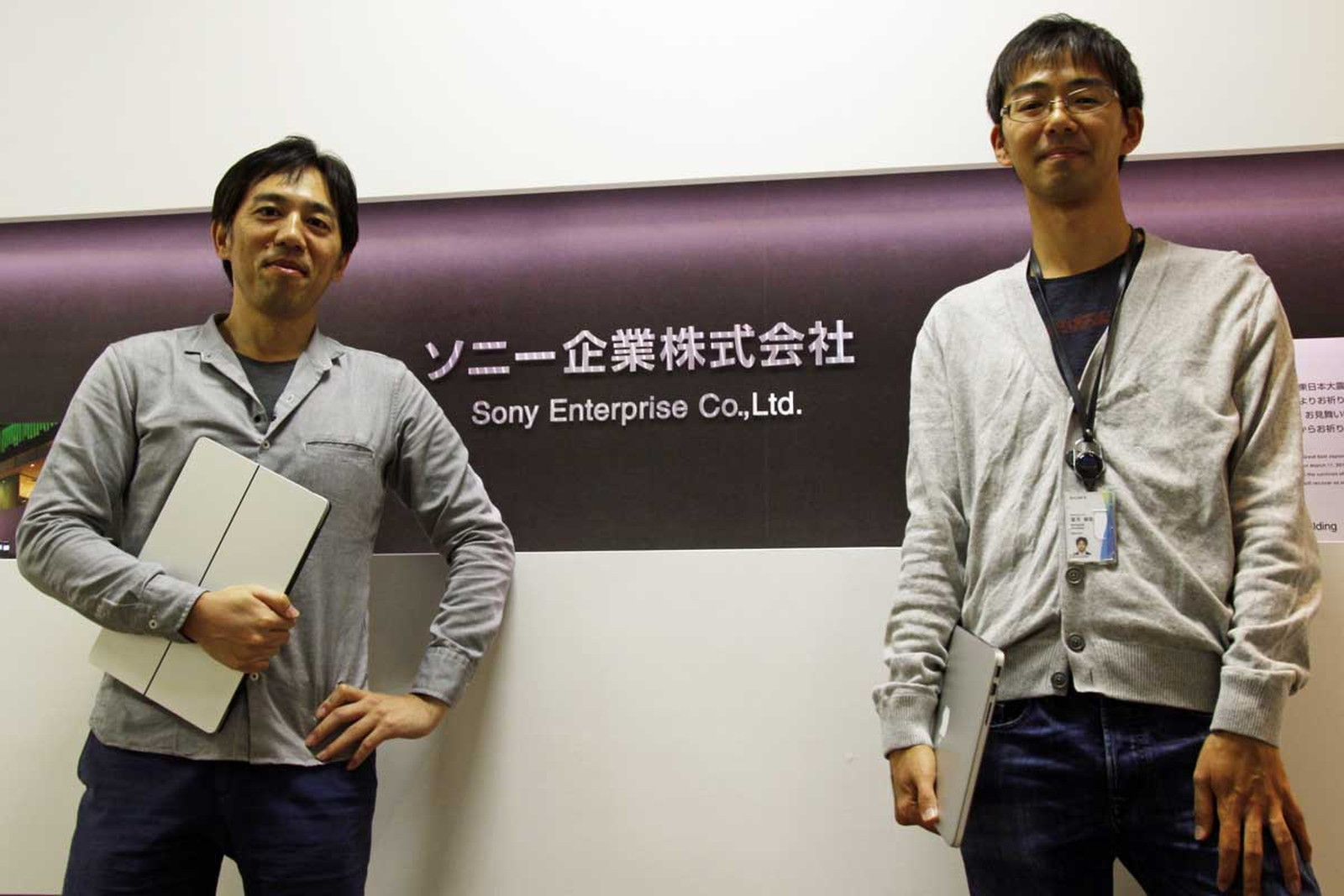 「舞台めぐり」アプリ開発のキーマンである安彦剛志氏(左)と望月俊助氏(右)。おふたりとも、ソニー企業株式会社事業開発室コンテンツツーリズム課の所属