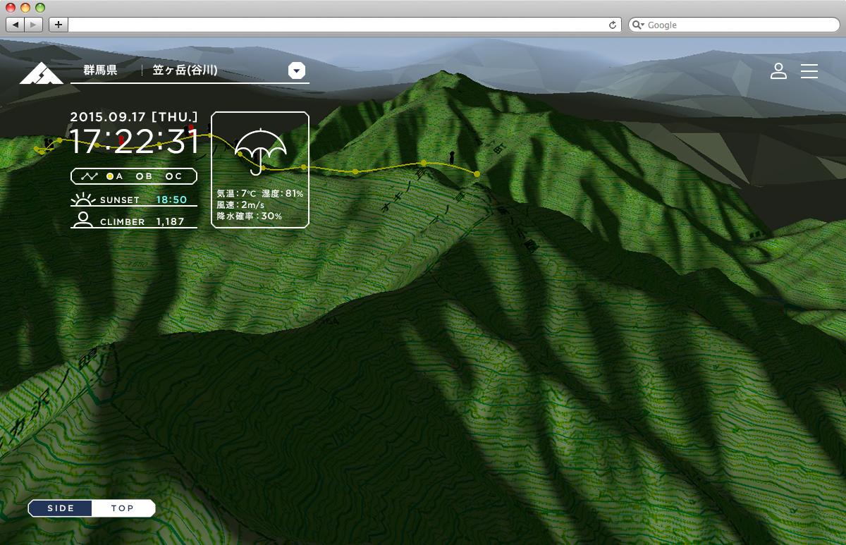 登山の移動軌跡を3D地図上に表示