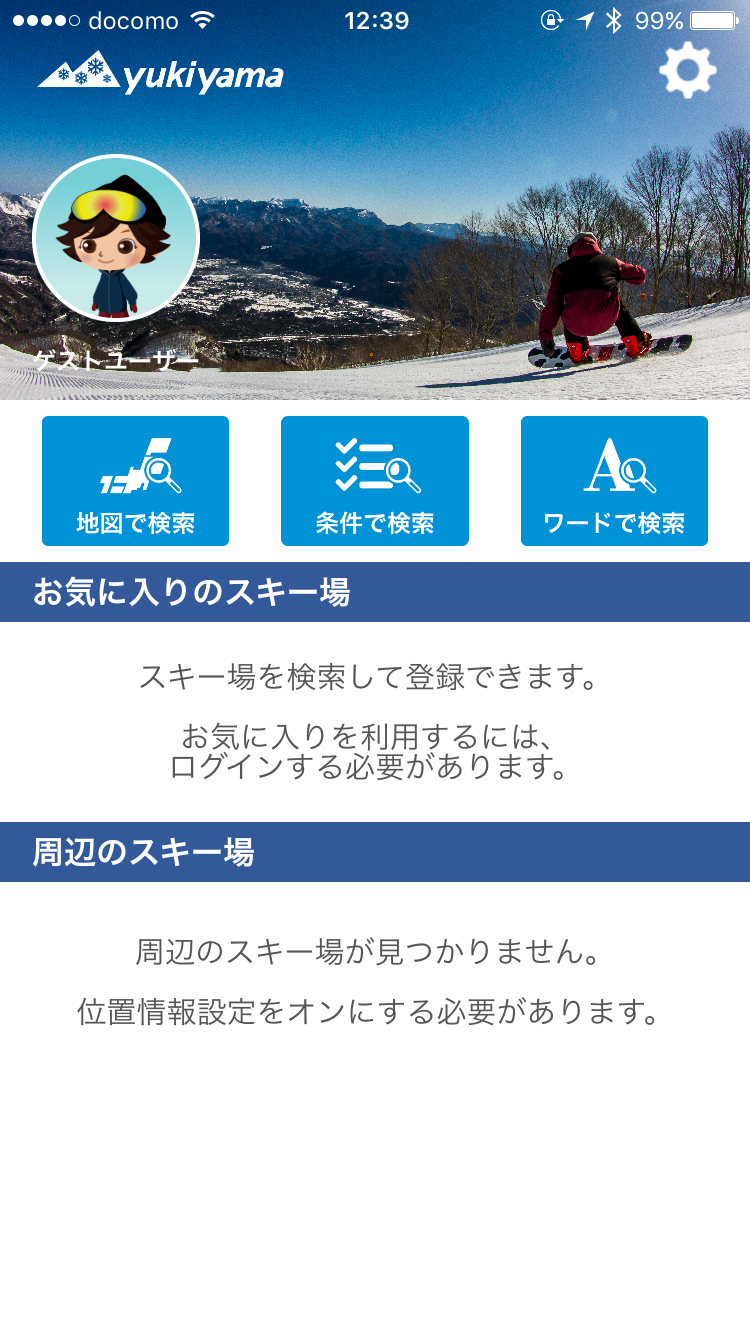 「yukiyama」