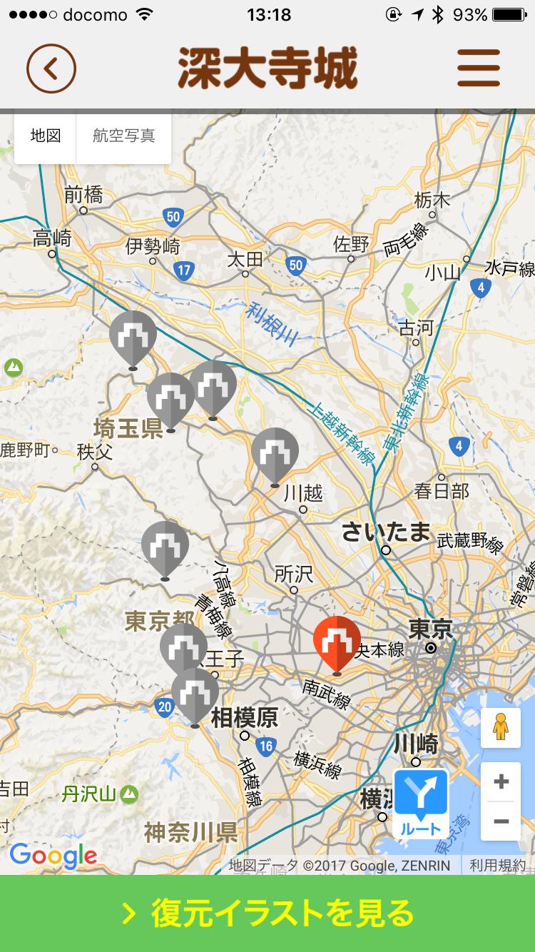 マップ上で城の場所を確認できる