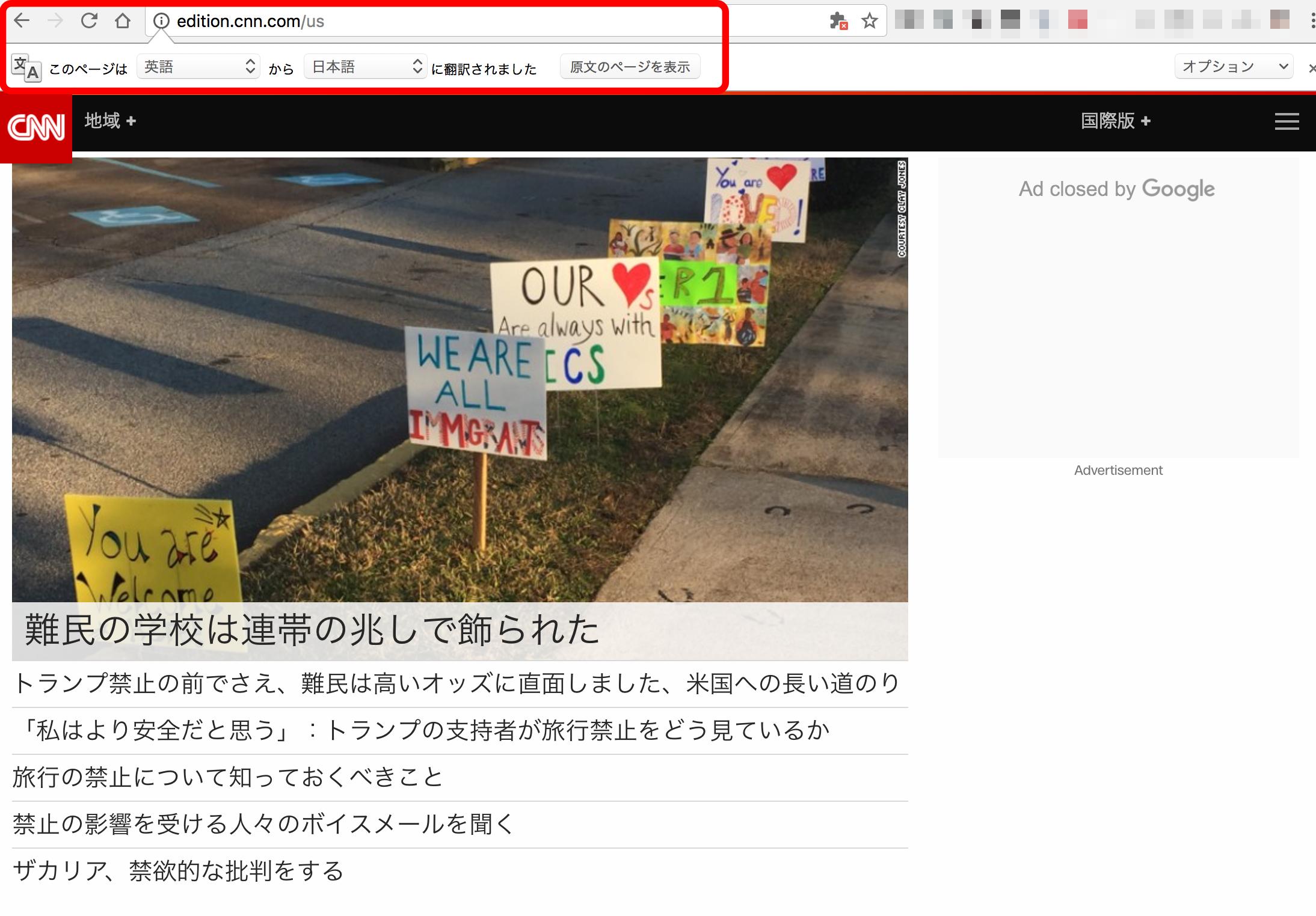 1クリックでページ全体を翻訳してくれます