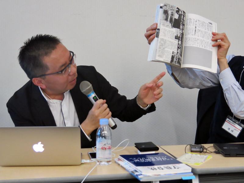 株式会社文藝春秋電子書籍編集部長の吉永龍太氏
