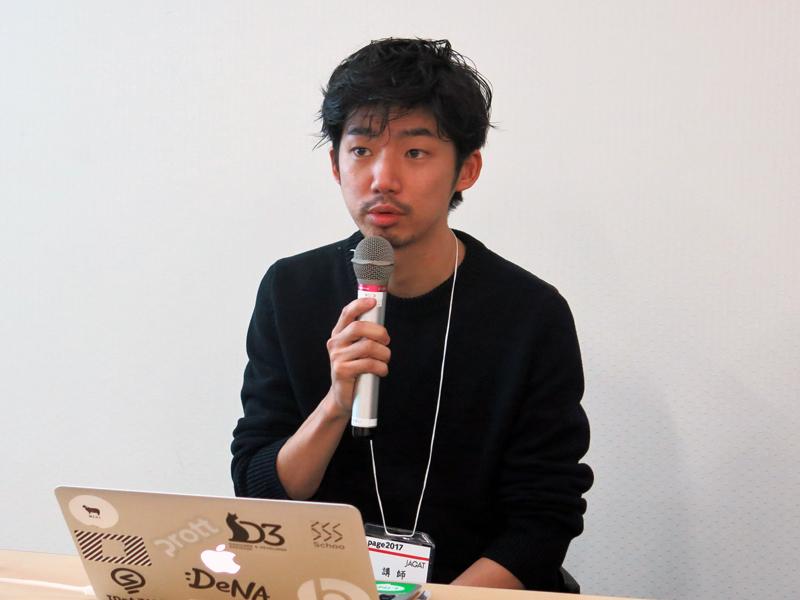 株式会社エブリスタ代表取締役社長の芹川太郎氏