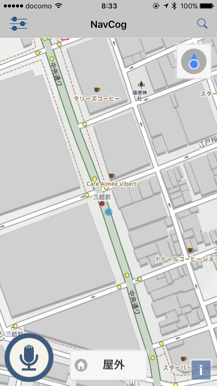 屋外の地図にはOpenStreetMapを使用