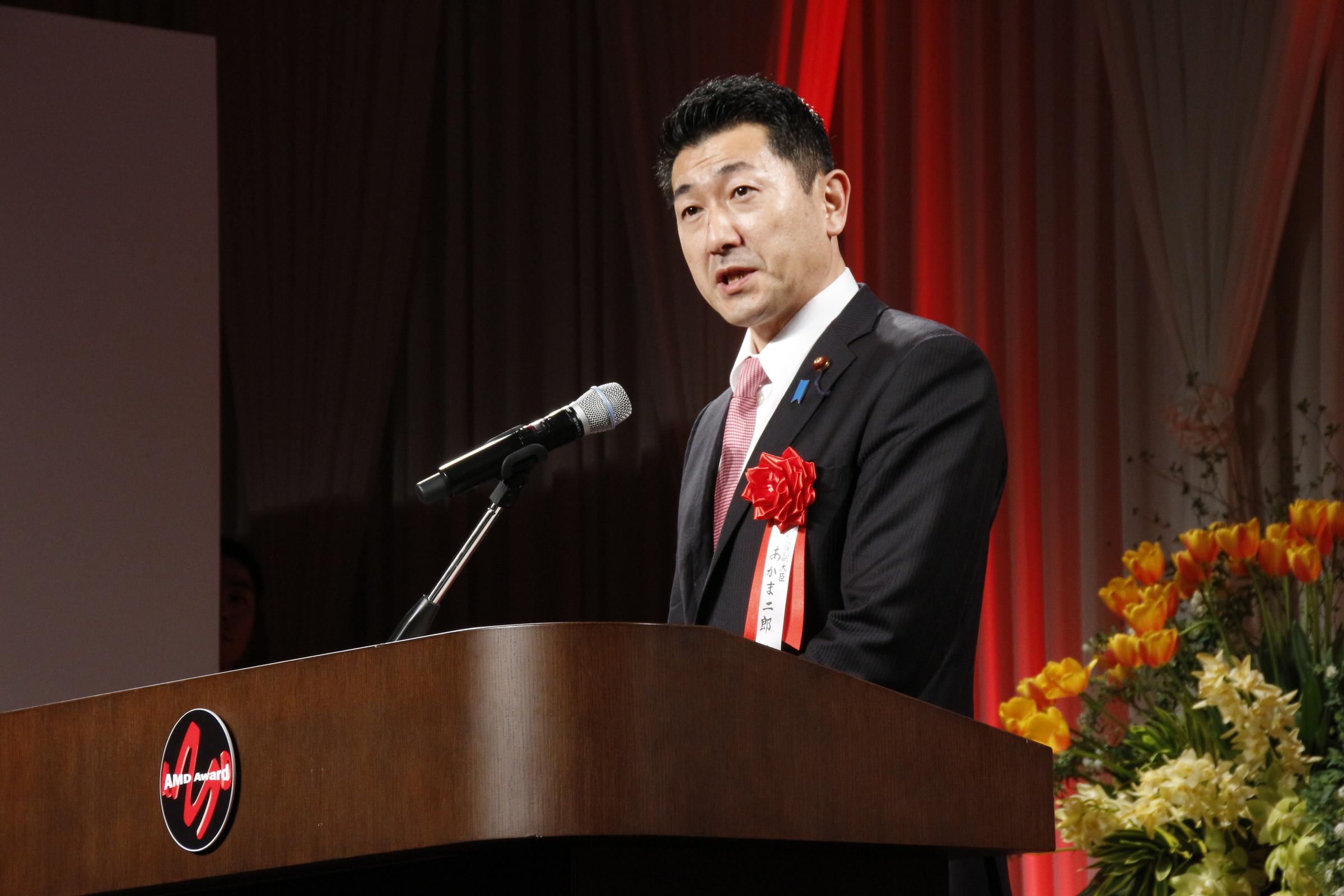 総務副大臣のあかま二郎氏
