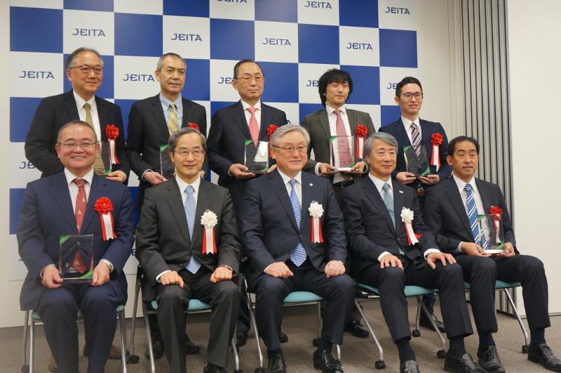 第2回JEITAベンチャー賞 表彰式
