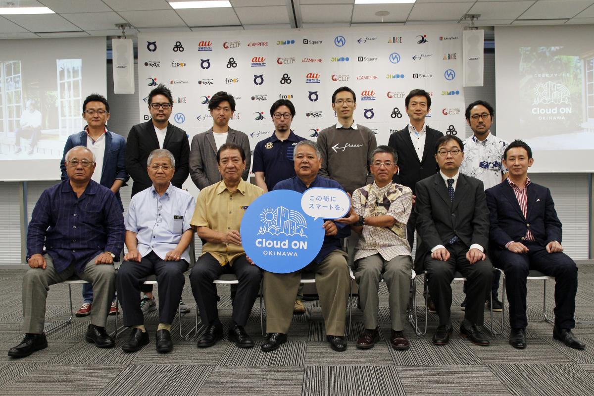 「Cloud ON OKINAWA」プロジェクトに携わるIT企業9社と沖縄県4市町