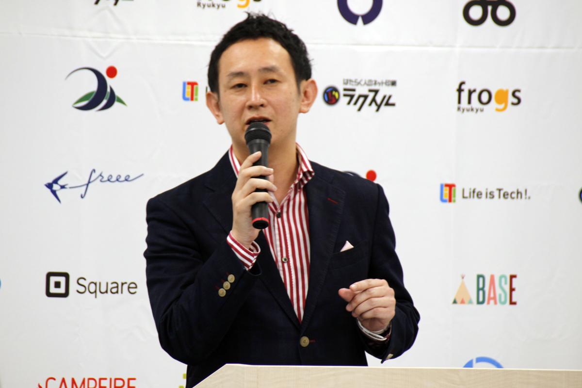 株式会社KDDIコミュニケーションズ代表取締役副社長の高畑哲平氏