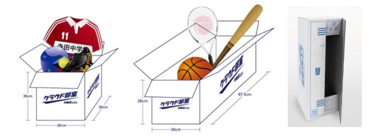 Mサイズは、ユニフォームやジャージ、スパイクやテニスボールなどコンパクトなもの(左)。Lサイズはバットやラケット、ボールなど⼤きなもの(中央)
