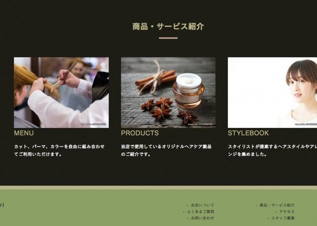 デジタルステージが提供する素材ダウンロードサービス「materials」の画像を使用できる