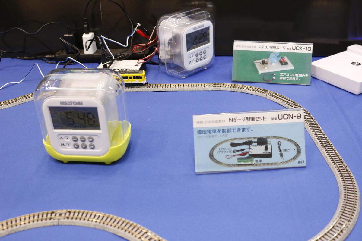 「モーター制御実験ボード」。音に反応して動く電車模型の動作パターンをプログラミングできる