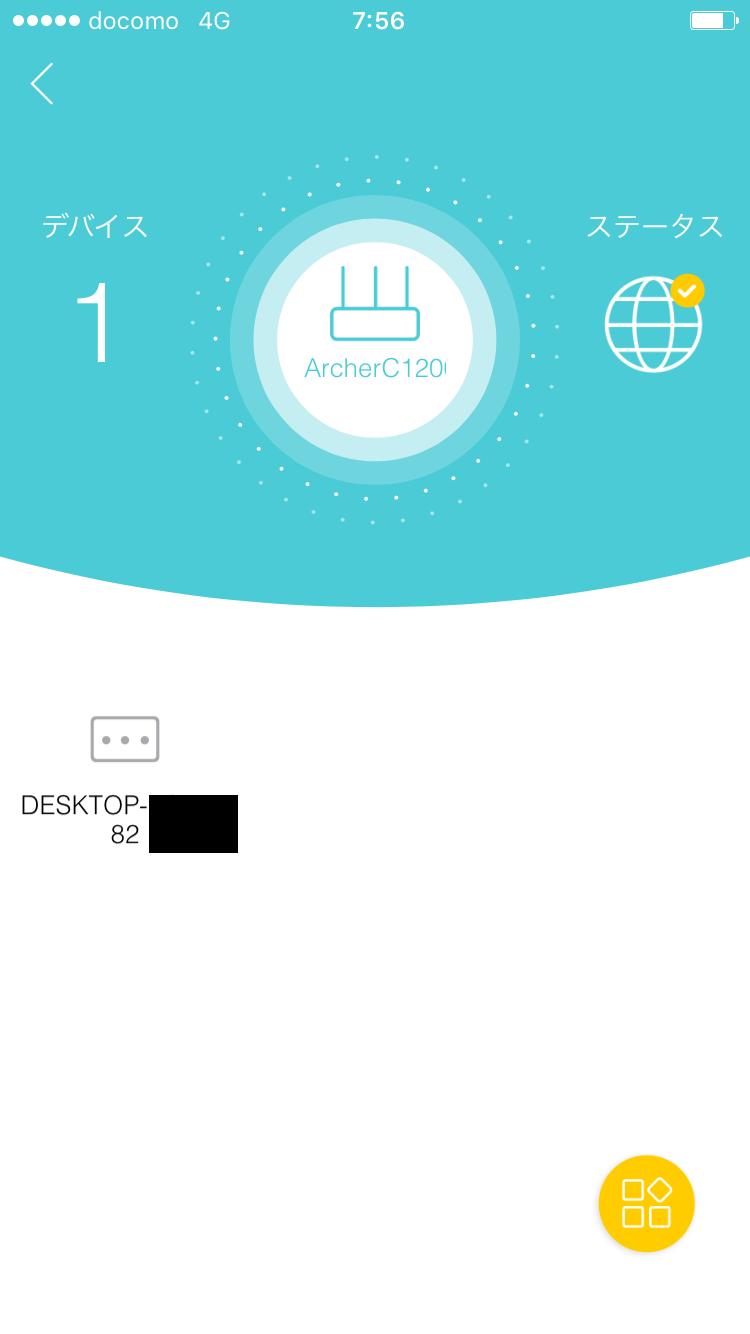 「TP-Link Tether」アプリを使ってスマートフォンからも初期設定や各種設定設定が可能。WAN経由でも設定ができる