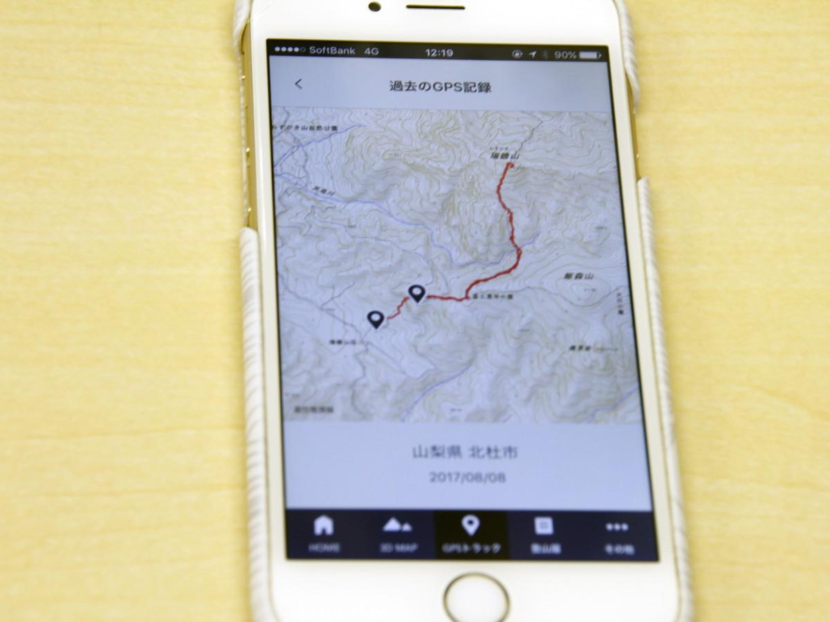 アプリ画面。特定のユーザーや周辺のユーザーを表示することも可能