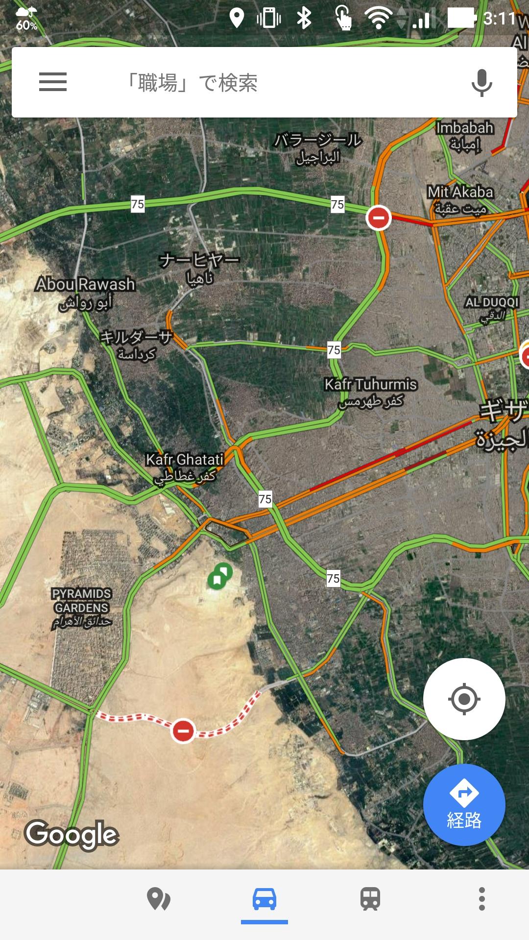エジプトの道路交通状況を表示してみました