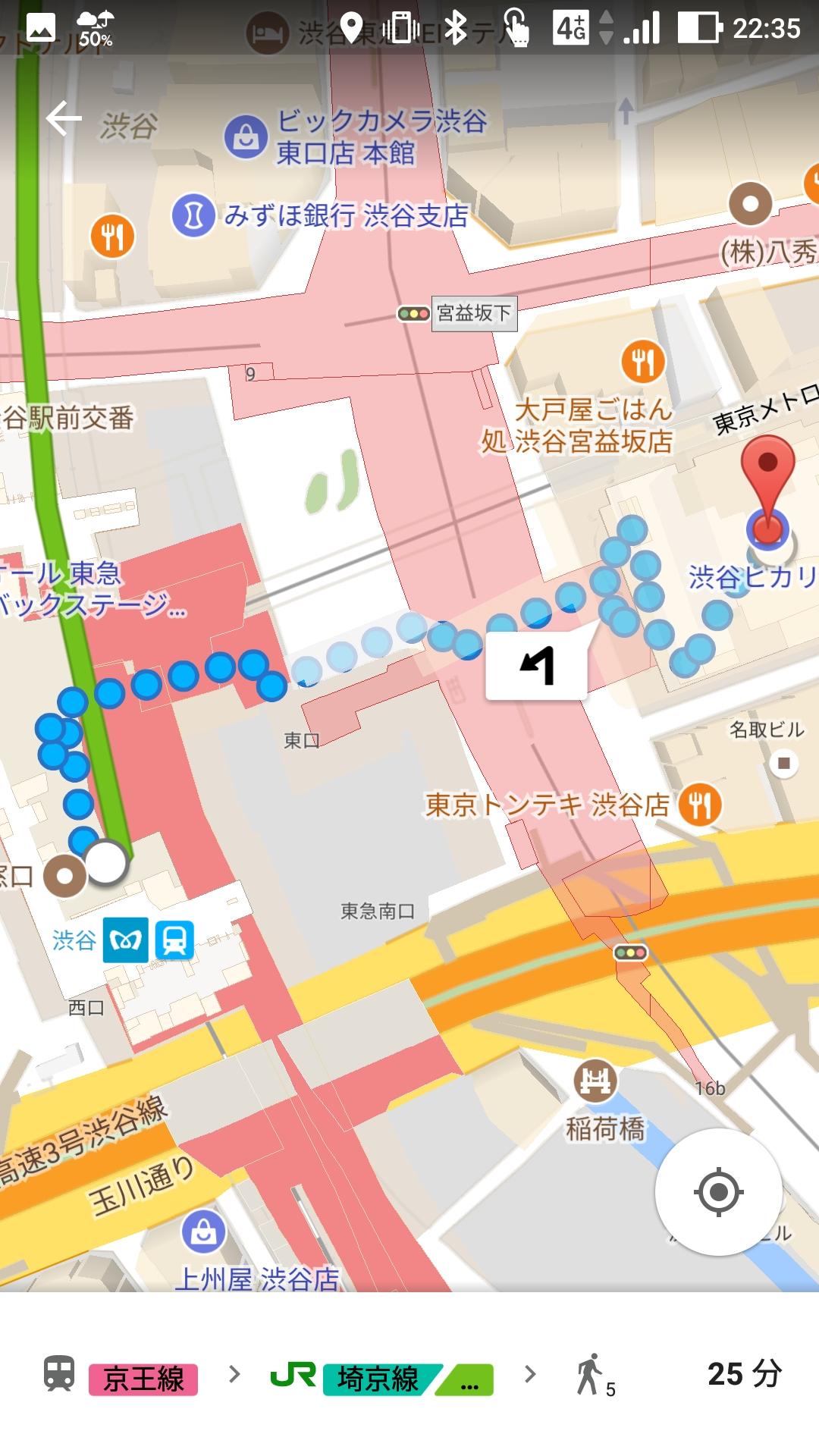 地図を拡大すると駅の出口が分かるので、移動ルートに近い出口を確認できます
