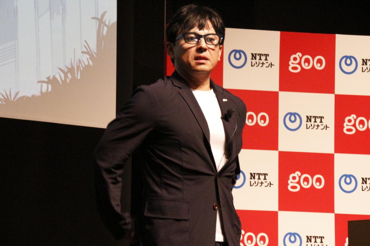 NTTレゾナント株式会社ポータルサービス部門長の鈴木基久氏