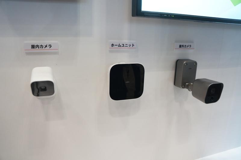 ホームユニットからネットワーク経由でカメラなどを制御する