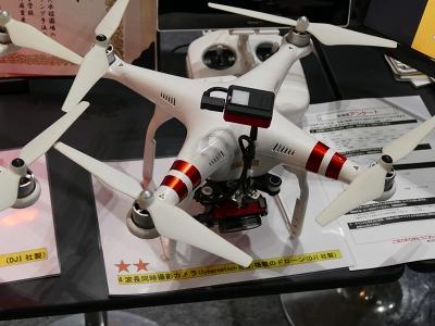 「Geoアクティビティコンテスト」最優秀賞は、愛媛・伊予農業高校の2年生 DJIのドローンに搭載されたマルチスペクトルカメラ