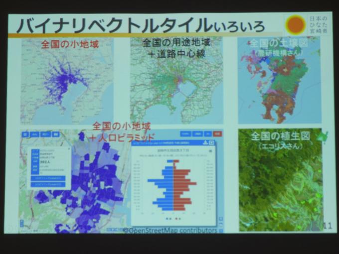 宮崎県が無料で公開する地理情報システム「ひなたGIS」は有料サービスに負けないクオリティで開発されている