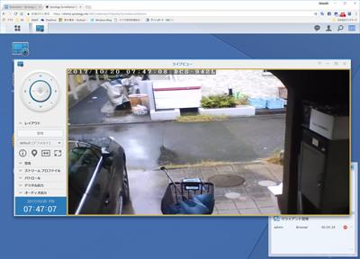 「自宅前のゴミ荒らし」もカメラ設置で正体確認! 普通の家でも便利な「玄関先劇場」をあなたの手に クラウドサービスやNASへの録画に対応したネットワークカメラを利用すれば、玄関先を手軽に監視できる。知らなかった映像を目の当たりにすることも