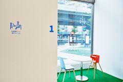 誰もが無料で利用できる「Google Telework Lounge」、11月限定でオープン 在宅勤務ゾーンの親子スペース