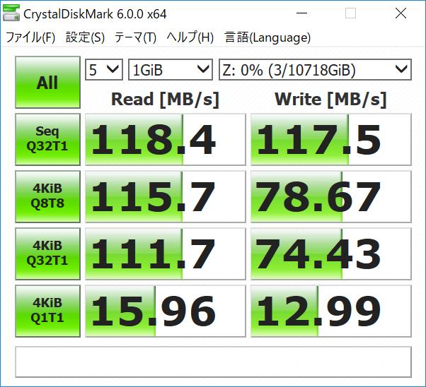SSDキャッシュ有効時(左)と無効時(右)のCrystalDiskMark 6.0.0計測結果