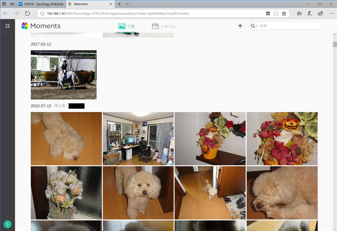 現在ベータテスト中の画像管理アプリ「Moments」