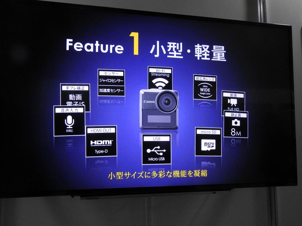 小型軽量ながら、ジャイロセンサーや加速度センサー、Wi-Fiストリーミング機能、HDMI出力など多彩な機能を凝縮