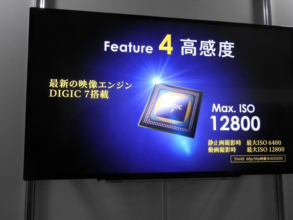 動画撮影時は最大ISO 12800という高感度を誇る