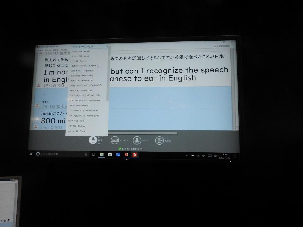 音声認識で認識した文章を他の国の言葉に変換できる