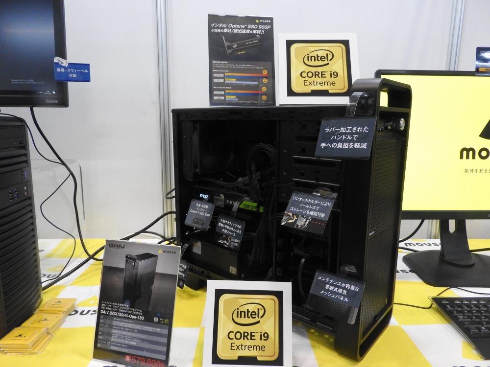 こちらは、Core i9-7900XとOptang SSD 900Pを搭載した「DAIV-DGX750H4-Ops-480」