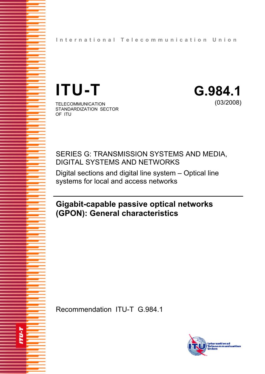 ITUの「G.984.1 : Gigabit-capable passive optical networks (GPON): General characteristics」