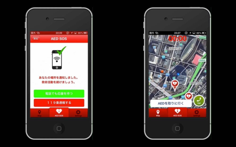 「Coaido119」のルーツとなったアプリ「AED SOS」