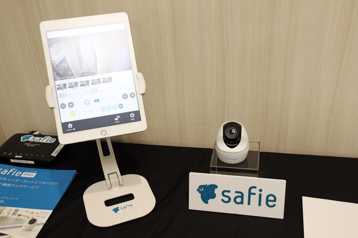 ネットワークカメラ「Safie」を設置して玄関部を監視